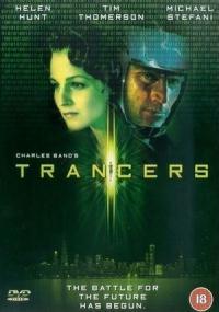 Trancers (1985) plakat