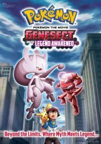 Pokémon: Genesect i objawiona legenda