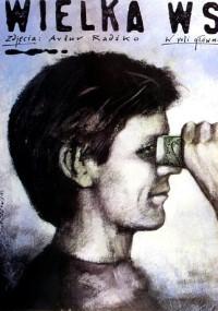 Wielka wsypa (1992) plakat
