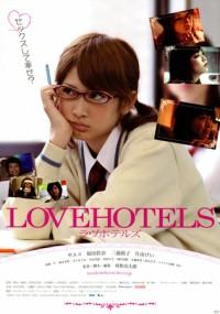 Lovehotels (2006) plakat