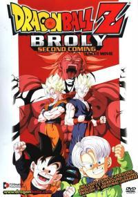 Dragon Ball Z: Brolly - Drugie Starcie (1994) plakat