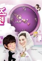 Operation Proposal (2012) plakat