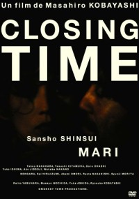 Closing Time (1996) plakat