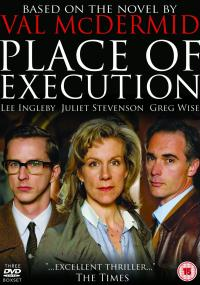 Place of Execution (2008) plakat