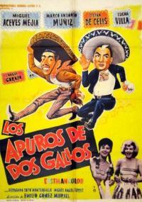 Los Apuros de dos gallos (1963) plakat