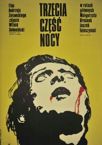 Trzecia część nocy (1971) plakat