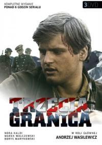 Trzecia granica (1975) plakat