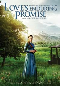 Obietnica miłości (2004) plakat