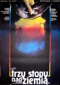 Trzy stopy nad ziemią (1984) plakat