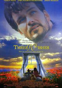 Trzy życzenia (1995) plakat