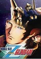 Kidō Senshi Z Gundam (1985) plakat