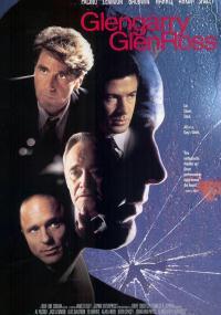 Glengarry Glen Ross (1992) plakat