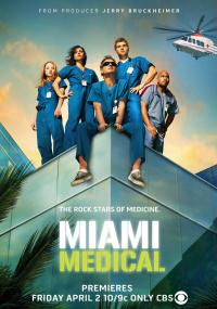 Miami Medical (2010) plakat