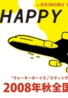 plakat - Happy Flight (2008)