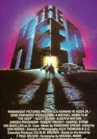 Twierdza (1983) plakat
