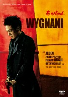 plakat - Wygnani (2006)