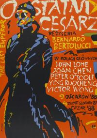 Ostatni cesarz (1987) plakat