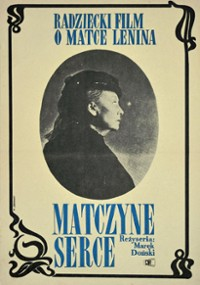 Serce matki (1965) plakat