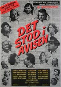 Det stod i avisen (1962) plakat