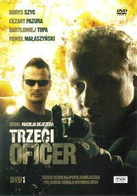 Trzeci oficer (2008) plakat