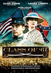 West Point. Rocznik '61 (1993) plakat