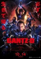 Gantz:O