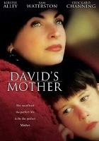 Mój syn moje życie (1994) plakat