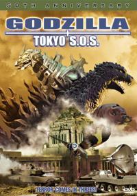 SOS dla Tokio (2003) plakat