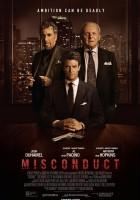 Misconduct(2016)