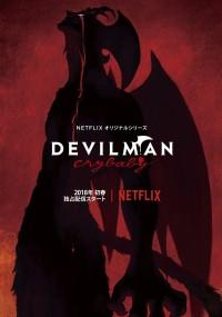Devilman Crybaby (2018) plakat