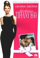 plakat - Śniadanie u Tiffany'ego (1961)