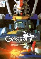 Gundam Evolve (2001) plakat