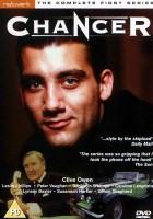 plakat - Chancer (1990)