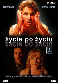 Życie po życiu (2005) plakat