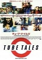 plakat - Opowieści z metra (1999)