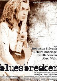 Bluesbreaker (2007) plakat
