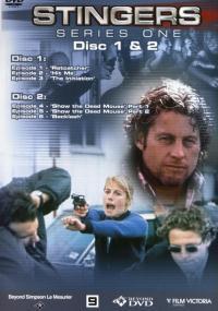 Stingers (1998) plakat