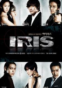 Irys (2009) plakat