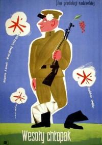 Wesoły chłopak (1955) plakat