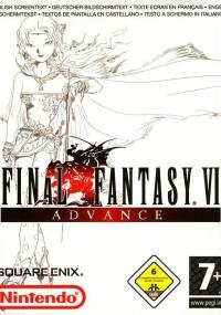 Final Fantasy VI (1994) plakat