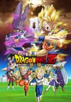 Dragon Ball Z: Kami to Kami