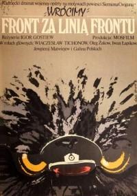 Front za linią frontu (1977) plakat
