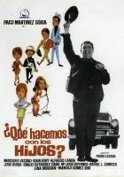 ¿Qué hacemos con los hijos? (1967) plakat