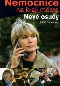 Szpital na peryferiach - nowa generacja (2008) plakat