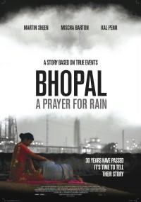Modlitwa o deszcz (2014) plakat