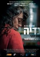 plakat - Znana jako Nadia (2015)