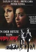 Szał (1985) plakat