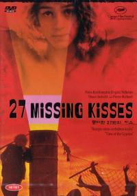 Lato albo 27 straconych pocałunków (2000) plakat