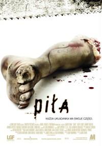 Piła (2004) plakat