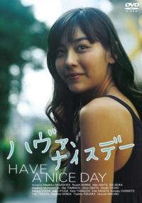 Have a Nice Day (2006) plakat